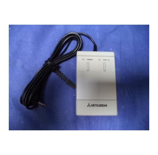 Printer remote controll
